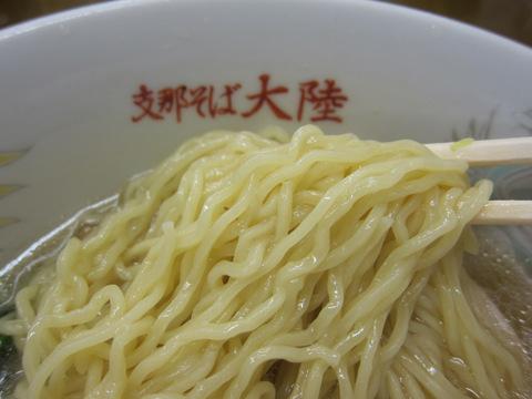 大陸(麺)