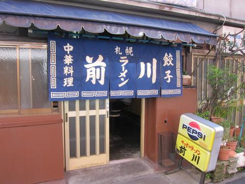 前川(外観)