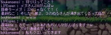life8.jpg