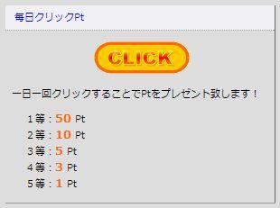good-luck11 1