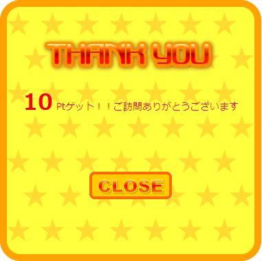 good-luck11 2