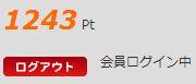 good-luck11 7