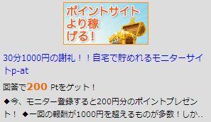 good-luck11 10