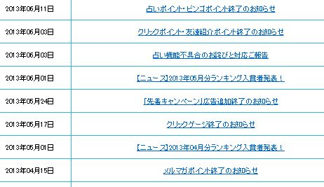 tametoku46.jpg