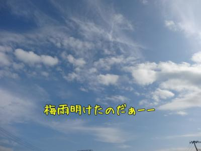 kako-SC8F5hSrSel3wru2_convert_20130805140104.jpg