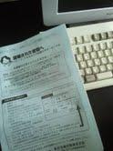 PCcom.jpg