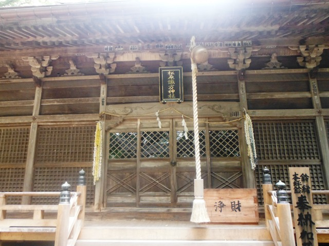 松原城 (3)