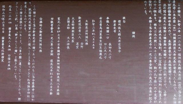 松原城 (4)