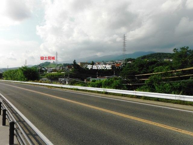 宇当坂の砦(6) (1)