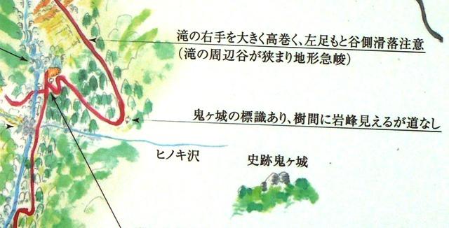 鬼ヶ城(上田市焼山) (45)