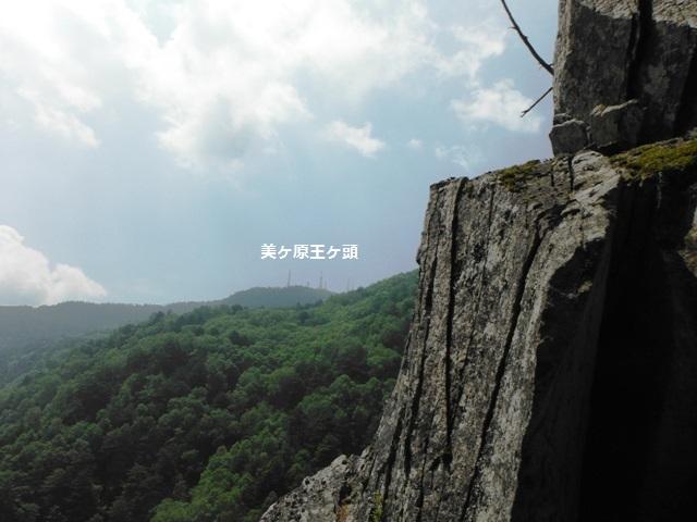 鬼ヶ城(上田市焼山) (42)