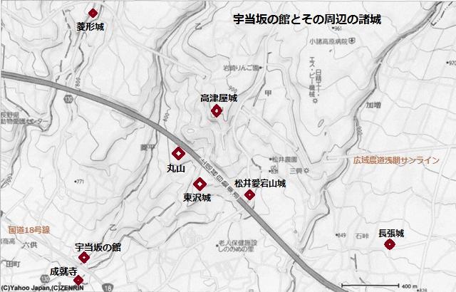 宇当坂館周辺地図