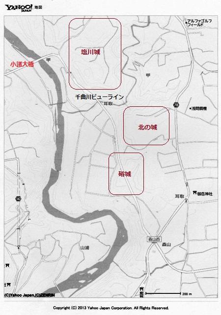 硲城周辺図