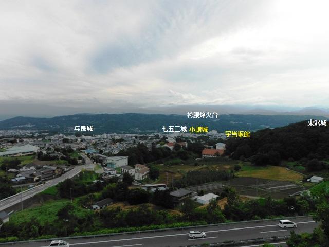 松井愛宕山城 (19)