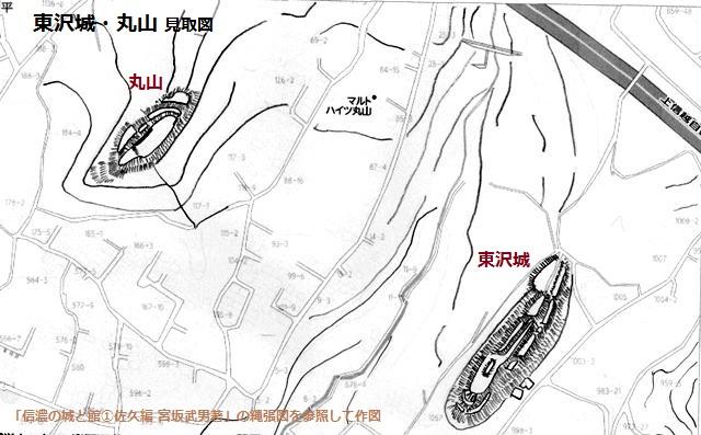 東沢城・丸山見取図①