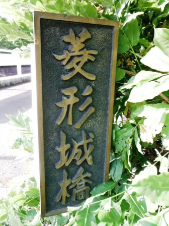 菱形城(小諸市) (34)