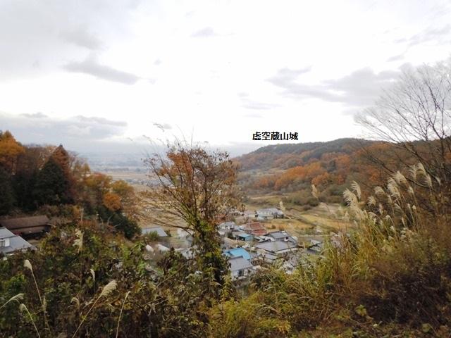 日向城(佐久市) (65)