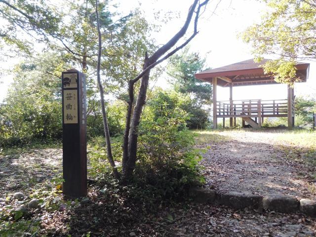 鳥羽山城(三河) (20)