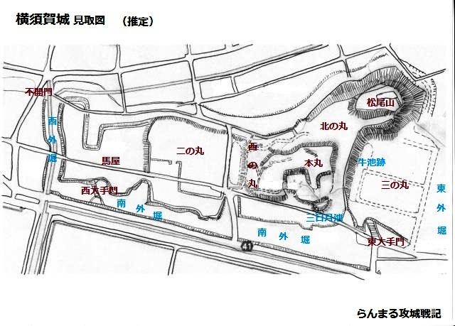 横須賀城見取図①
