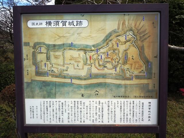 横須賀城 (47)