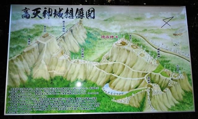 高天神城(遠江) (2)