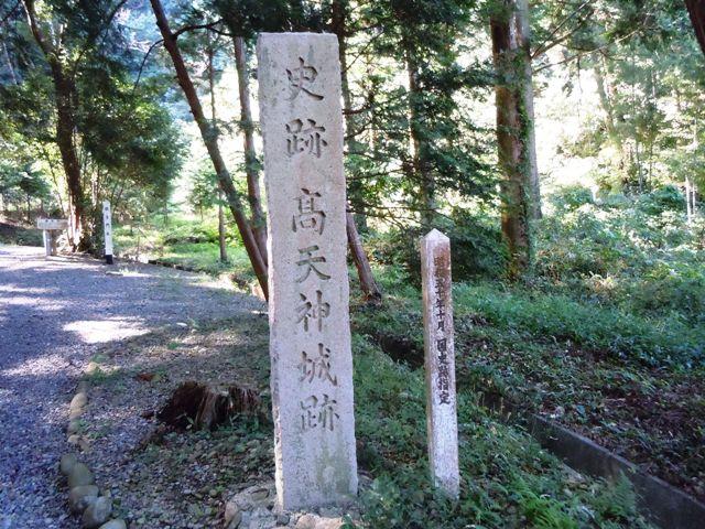 高天神城(遠江) (5)