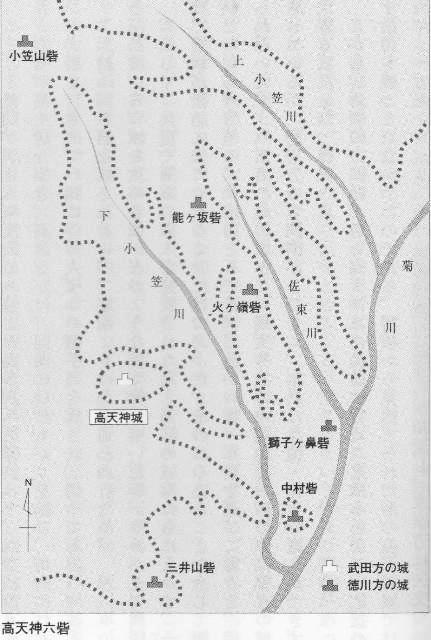 高天神六砦配置図