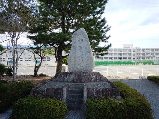 相良城 (4)