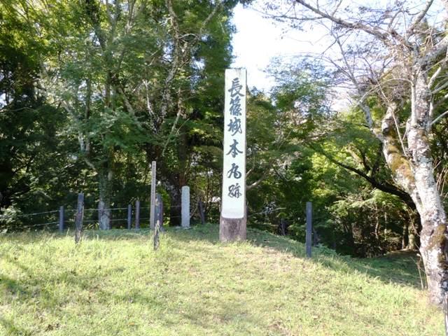 長篠城 (35)