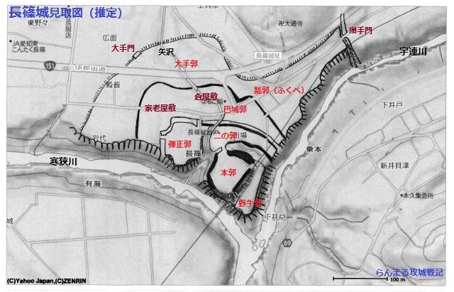 長篠城推定見取図①