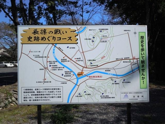 長篠城 (2)