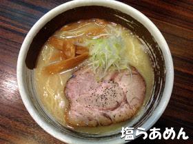 sio_new001.jpg