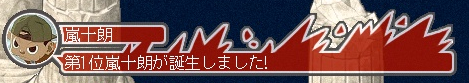20130826_0.png