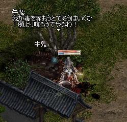 LinC0005.jpg