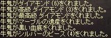LinC0006.jpg