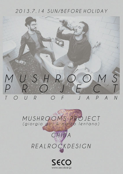 20130714mashrooms-project.jpg
