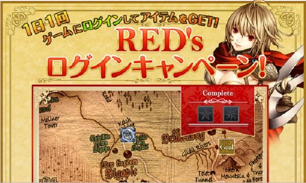 RedStone267.jpg