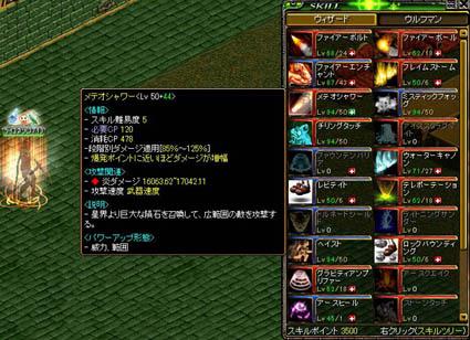 13_05_23_1.jpg