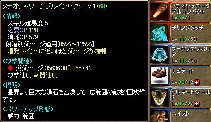 13_06_19.jpg