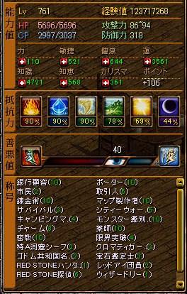 13_06_19_3.jpg