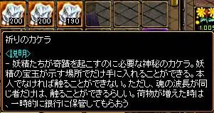 13_06_24.jpg