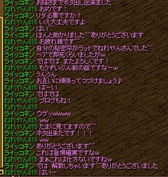 13_07_19.jpg