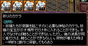13_07_19_2.jpg
