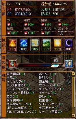 13_08_01_2.jpg