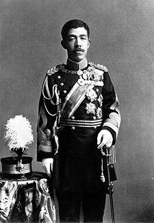 225px-Emperor_Taishō