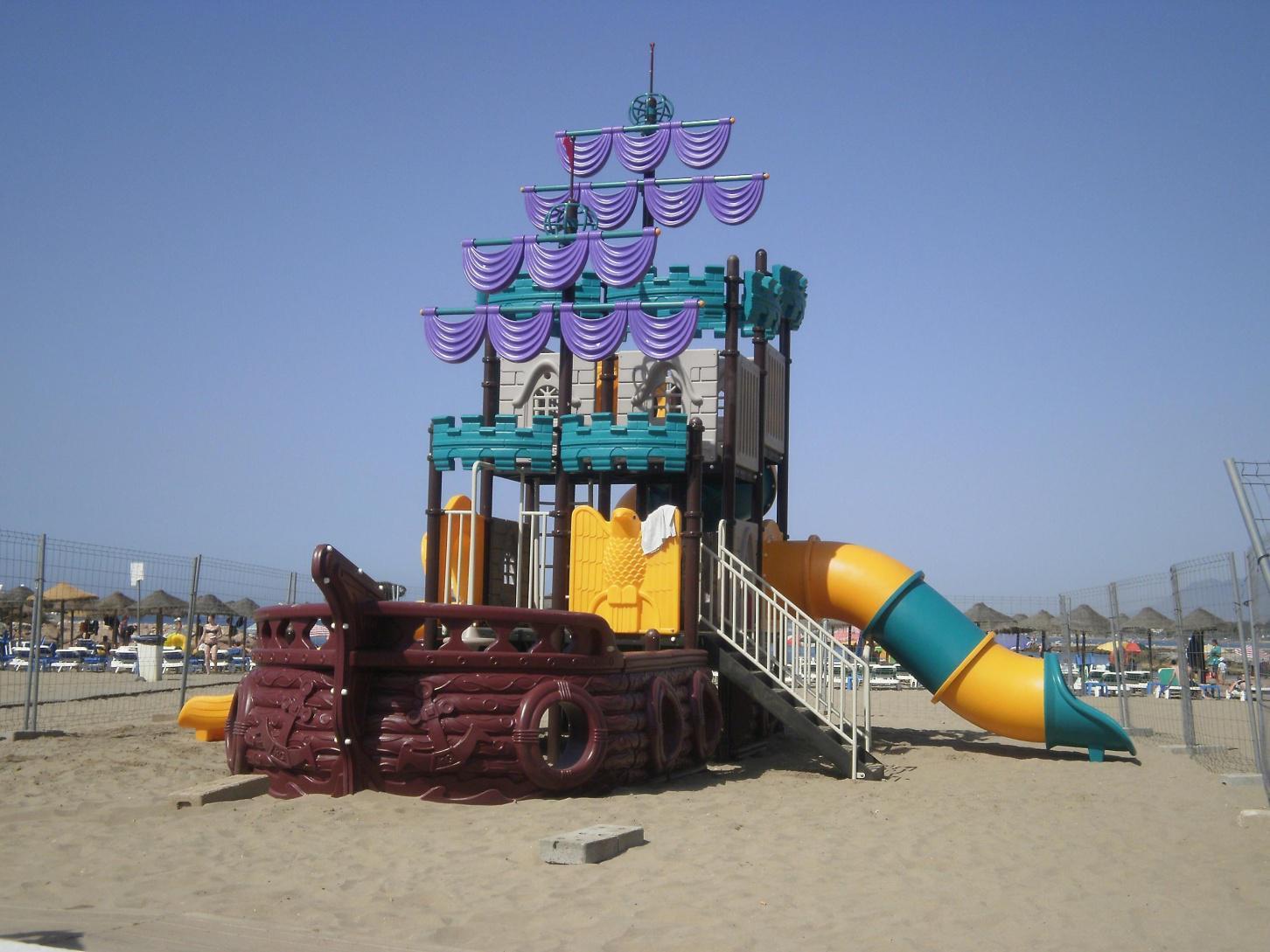 LEJIAN海賊船02