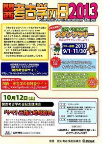 髢「隘ソ閠・商蟄ヲ縺ョ譌・172_convert_20130831111419