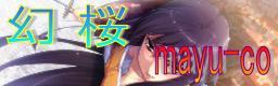 banner_20141108111509e54.jpg