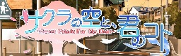 banner_20141108220205153.jpg