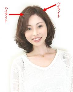 koshima2のコピー